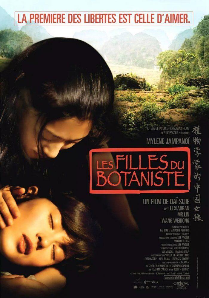 【植物学家的女孩 Les filles du botaniste】电影百度网盘下载