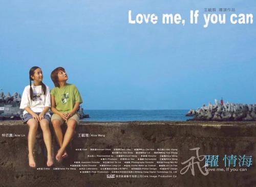 【飞跃情海 Love Me, If You Can】电影百度网盘下载